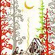 Camping Circa 1960s Letterpress Prints 2