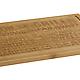 Bamboo BBQ Board 1