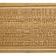 Bamboo BBQ Board 2