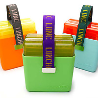 All three colors of The Lunchbox